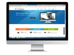 网络人远程控制软件屏幕墙