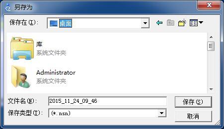 网络人远程控制软件企业旗舰版教程:迷你播放器(屏幕监控录像)2