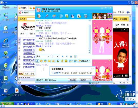 <a href='http://netman123.cn' target='_blank'><a href='http://netman123.cn' target='_blank'>网络人远程控制软件</a></a>个人版简介1
