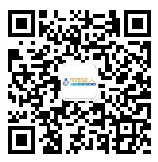 <a href='http://netman123.cn' target='_blank'><a href='http://netman123.cn' target='_blank'>网络人远程控制软件</a></a>个人版简介4