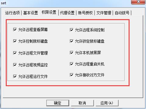 家庭<a href='http://netman123.cn' target='_blank'>电脑监控软件</a>