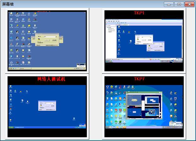 屏幕监控工具不仅仅可以实现对屏幕的监控,还可以实现文件的管理,无提示的远程打开被控摄像头,进行单独的摄像头监控或者是多画面同步监控多台电脑的摄像头等。   屏幕监控工具下载地址:http://netman123.cn/download/down1.shtml。   屏幕监控工具安装使用都非常简单,在被监控电脑上安装被控端,登录后点击系统设置,设置以服务方式启动,自动登录,根据需要选择是否设置被控时不提示和隐蔽监控,重启被控端电脑就可以了。   控制端则不需要设置什么,登录跟被控端一样的账号,若是被控
